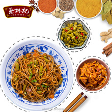 Wuhan's traditional nutritious speciality pasta snacks import noodles durum wheat spaghetti pasta