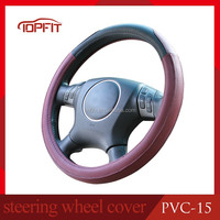 Factory cheap custom high quality and newest desigh fashion car spare parts car steering wheel cover