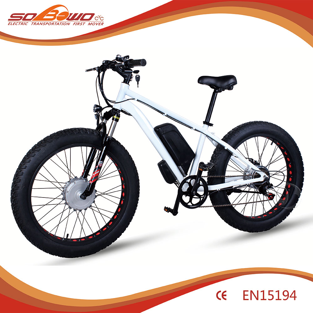 S19 Brushless Motor Bicycle Suspension Arm Electric