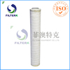 FILTERK Replacement Pall Filter HC8314FKP26Z