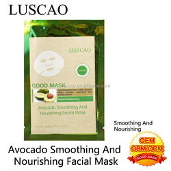2016 hot sale skin peeling creams for Avocado Smoothing And Nourishing Facial Mask