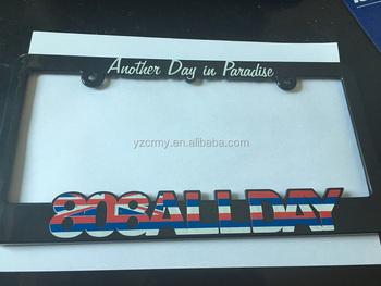 Black plastic license plate frames