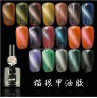 108 colors professional color uv & led gel cat eyes magnetic 3D gel nail polish uv gel