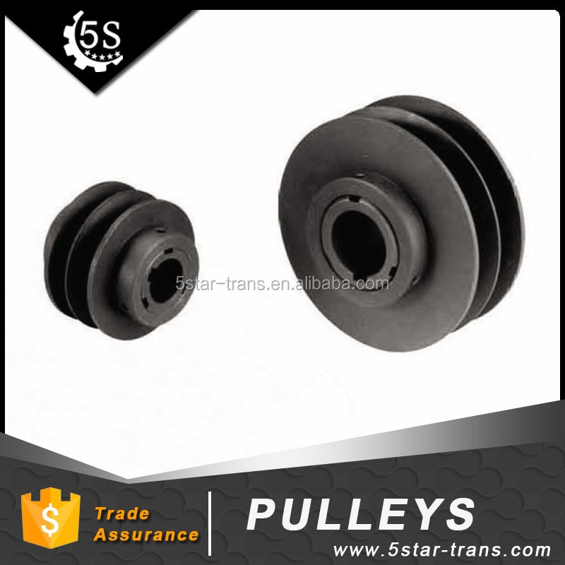 High quality A B C D E type V belt pulley