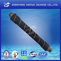 GOOD QUALITY ,WHOLESALE, sand/oil Floating Rubber Hose