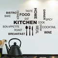Home Decoration Newest Hot Sale Never Trust A Skinny Cook Removable Wall Sticker Art Cute Kitchen Home Dining Room Decor