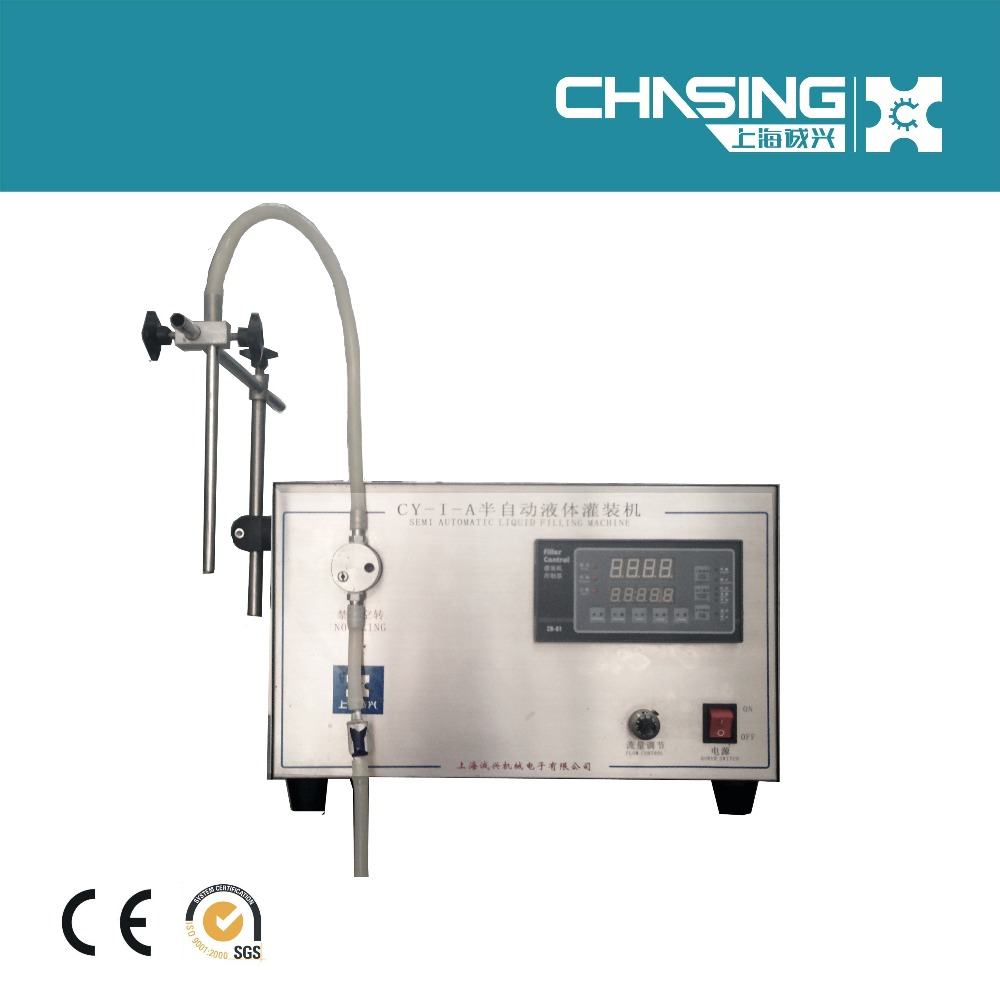 Shanghai Chasing Semi-automatic manual Cosmetic Bottle Filling Machine