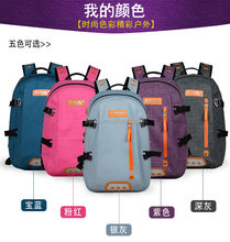 China Wholesale cheap travel backpack waterproof school bag hiking backpack