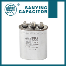 Offer full series of (ceramic capacitor,electrolytic capactior,polyester film capactior) high voltage capacitor