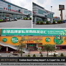 china furniture market furniture trading agents foshan lecong furniture
