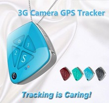 WIFI+GPS+LBS+AGPS emergency call device mobile phone call tracking device