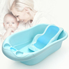 2018 hot sell baby bathtub with the Bath wholesale baby take shower universal non-slip tub baby bath bucket