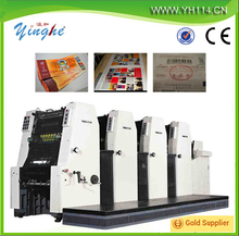 China four color book newspaper leaflets magazine offset printing press price offset printer machine