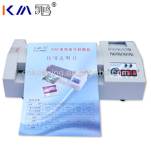KM-230 a4 hot and cold plastic film laminator