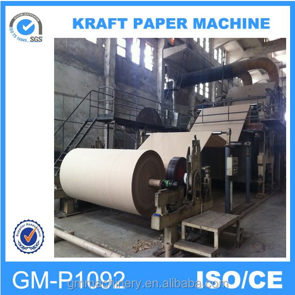 1092mm bag paper/kraft paper making machine with pragmatic design and long service life !