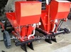 quality potato seeder