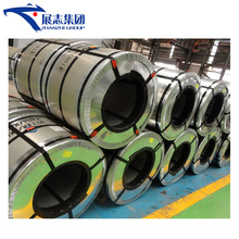 for roofing electrical equipment and door building raw material 0.3 mm thickness PPGI steel coil