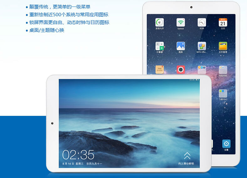 New Arrival Onda V975i tablet pc Retina Screen 2048*1536 smart pad android 4.2.2