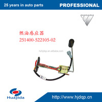 Alibaba supplier wholesalers AL MRT I 80-017 foton truck spare parts of fuel sensor 1B18037600017