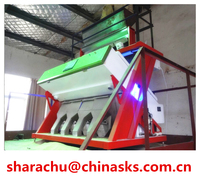 Coffee Bean Processing Plant Optical Sorting Machine Coffee