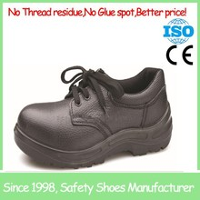 SF1020-1 low cut anti smash <strong>safety</strong> shoes industrial <strong>safety</strong>