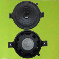 52mm 32ohm 3w wall mount speaker phone