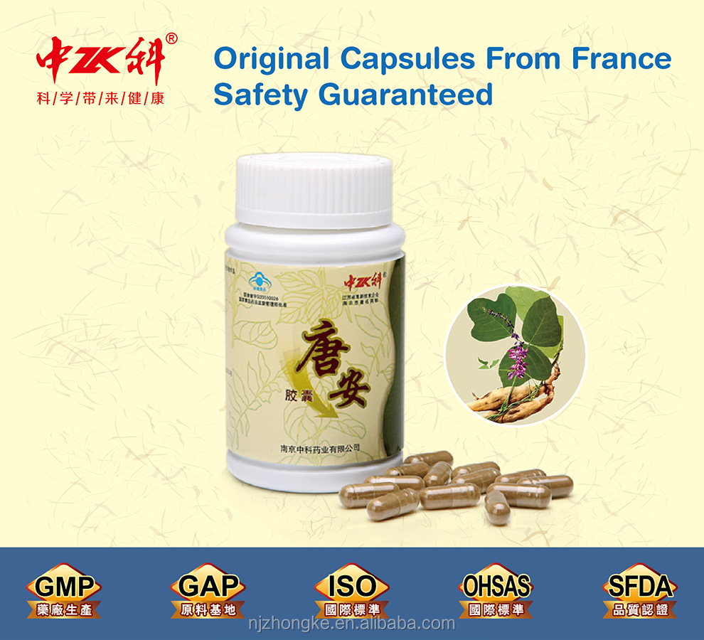 2017 dietary supplement 330mg/cap*100caps/box distributor wanted reishi extract capsule herbal medicine for diabetes
