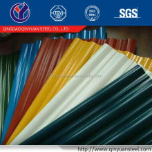 curved prepainted corrugated galvanized roofing steel sheets
