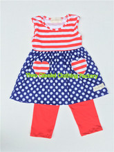 Patriotic Kids Clothes for Memorial Day & Four of July Children Stuff Baby Fashionista July Outfit Kids Fashion
