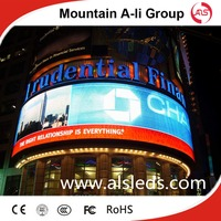outdoor P10 DIP 3in1 video and advertising round display screen with CE