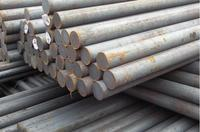 nickel chrome steel alloy carbon steel scrap prices for wholesales
