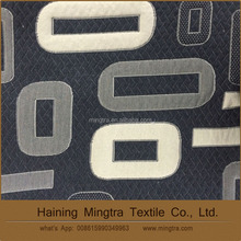 Haining wholesale 100% polyester air mesh net fabric