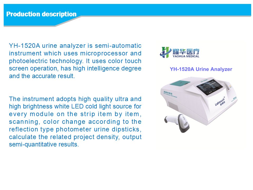 semi-automated dry chemistry Urine analyzer YH-1520A