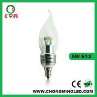 5w light bulb shape lamp