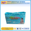 OEM disposable soft breathable Baby Diapers manufacture