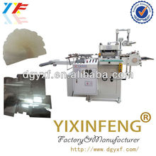 YIXINGFENG high speed top quality Adhesive Tape Die Cutting Machine