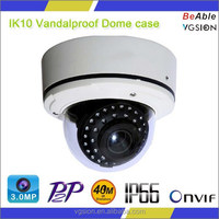 3.0mp 2.8-12mm lens 35pcs IR Leds IR Distance max 40 meters indoor or outdoor use dome p2p ip security camera