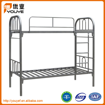 Solid structure cheap adult metal frame bunk beds for sale for Bunk bed frames for sale