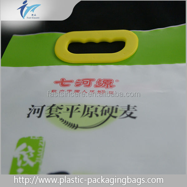 Trading & supplier of China products rice bag laminated bag