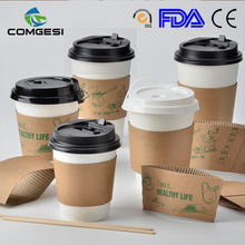 anqing largest highest productivity most competitive price Greenest specialty paper cup factory