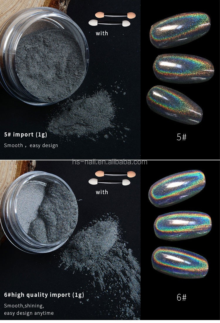 2017 factory price super shiny nail art magic laser pigment holographic powder