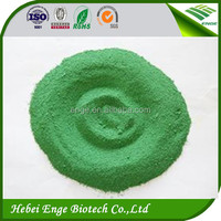 Copper oxychloride 50%WP-copper fungicide, pesticides