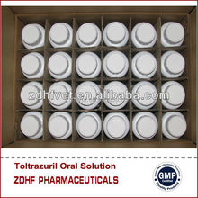 Veterinary disinfectant 100ml toltrazuril oral solution for poultry