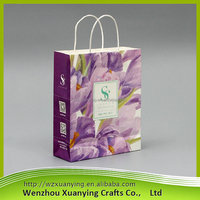 Cheap Products In Alibaba decor paper bag With Your Own Logo