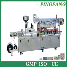 2017 newest model automatic blister packing machine price