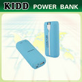 2015 gift power bank promotion