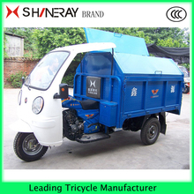 2016 New arrival Garbage top three wheel motorized motorcycle tricycle bike