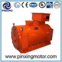 Super quality new design electric motor 2800 rpm
