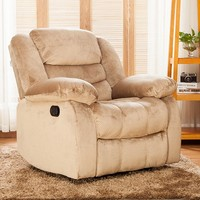 arab style gaming relaxing home theater recliner sofa living room furniture sofa ZOY-93935