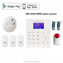 LCD 39 Wireless zone Android/IOS APP control alarm internet sms control panels alarm system